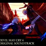 Devil May Cry - devil may cry 4