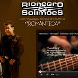 Rio Negro e Solimões - Rio Negro e Solimões  lançamento 2013