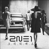 2ne1 - Missing You - Single