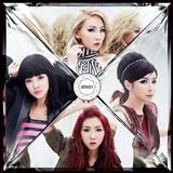 2ne1 - Crush (Japanese Album)