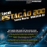 Dj Jeison Mixer - Dj Jeison Mixer | Funk Neorotico | Funk Brasilia | Pesadão