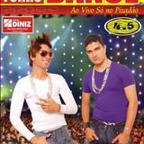 Grupo Forró Dance - Grupo Forró Dance