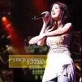 Stacie Orrico - Live In Japan