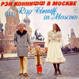 Ray Conniff - Ray Conniff In Moscow - JRP - 059