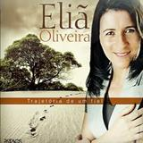 Eliã Oliveira