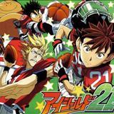 Animes - Eyeshild 21
