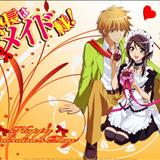 Animes - Kaichou wa maid-sama