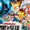 Pocket Monsters (Pokémon)