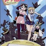 Animes - 2x2 Shinobuden