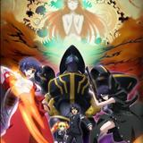 Animes - Asura Cryin