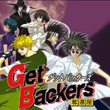 Animes - Get Backers