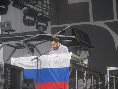 Linkin Park1260447