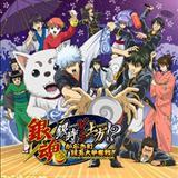 Animes - Gintama