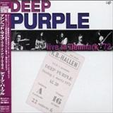 Deep Purple - Live In Denmark 72