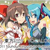 Hatsune Miku - Vocaloid e Touhou