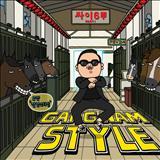Psy (Gangnam Style) - Gangnam Style (radio edit)