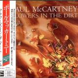 Paul McCartney - Flowers In The Dirt (CD 02 - Japan Edition)