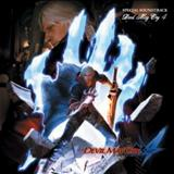 Devil May Cry - Devil May Cry 4 Special OST