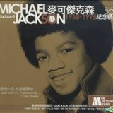 Michael Jackson - 50 Best Songs, The Motown Years CD 03