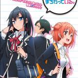 Animes - Yahari Ore no Seishun Love Come wa Machigatteiru