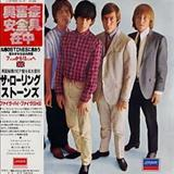The Rolling Stones - Five By Five (single)