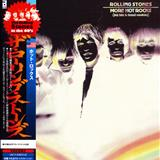 The Rolling Stones - More Hot Rocks (2006 Japan MiniLP Remastered CD 02)