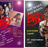 Michael Jackson - Yokohama Stadium (09 27 1987, CD 01)