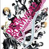 Animes - Devil Survival 2 The Animation