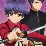 Animes - Hakkenden Touhou Hakken Ibun