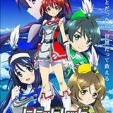 Animes - Vividred Operations