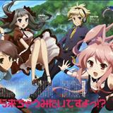 Animes - Mondaiji-tachi ga Isekai kara Kuru Sou Desu