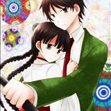 Animes - Red Data Girl