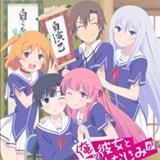 Animes - Ore no Kanojo to Osananajimi ga Shuraba Sugiru