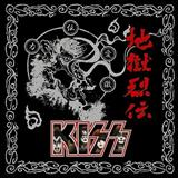 Kiss - Jigoku-Retsuden [Re-Recorded Greatest Hits]