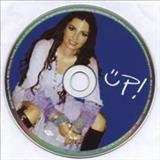 Shania Twain - Up! Blue Version