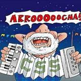 Arrocha  - Arrocha
