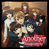 Animes - Another (Character Song Album)