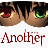 Animes - Another - Original Sound Track