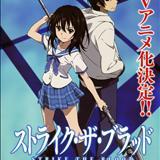 Animes - Strike the Blood