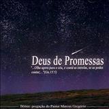 Apascentar de Nova Iguaçu - Deus de Promessas