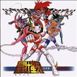Saint Seiya - Original Soundtrack I