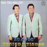 Musica - MINHA TERRA MINHA GENTE