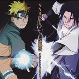 Animes - Naruto Shippuden OST I