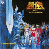 Animes - Saint Seiya - OST Asgard