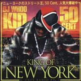 G-Unit - King Of New York (G-Unit Radio Part Radio 7)