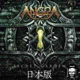 Angra - Secret Garden (Japan Limited Edition)