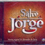Novelas - Salve Jorge Instrumental