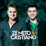 Zé Neto e Cristiano - WorkShow