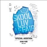 BTS (Bangtan Boys) - Skool Luv Affair Special Addition