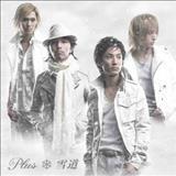 +Plus - Yukimichi - Single